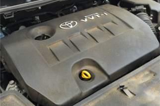 Заменить масло в Тойота Королла 150